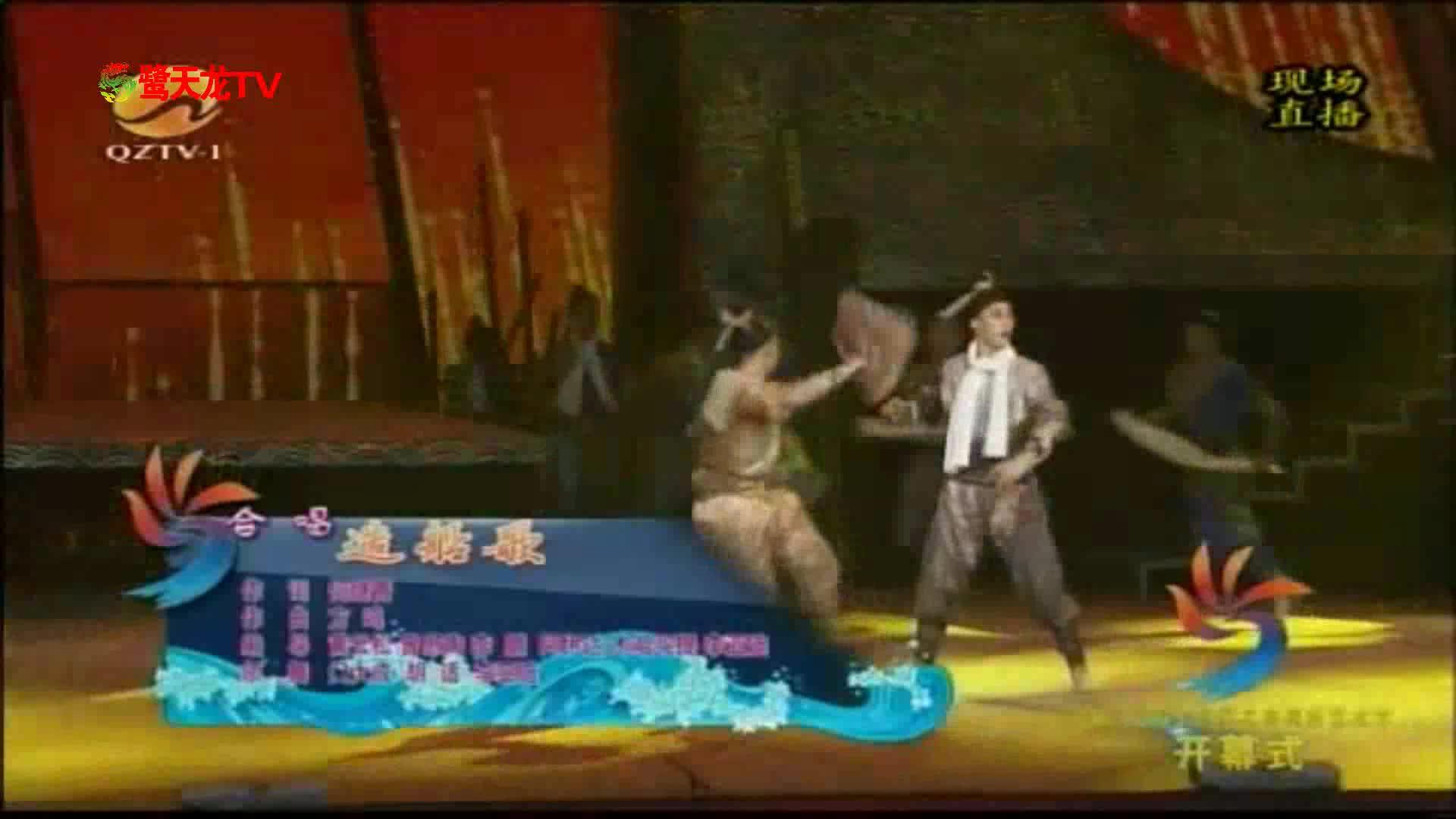 第三届海上丝绸之路国际艺术节开幕式晚会歌舞《造船歌》