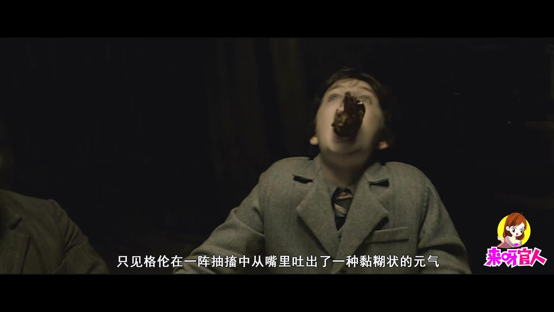 #追剧不能停#《太平间闹鬼事件》:根据真实事件改编的恐怖电影!__10