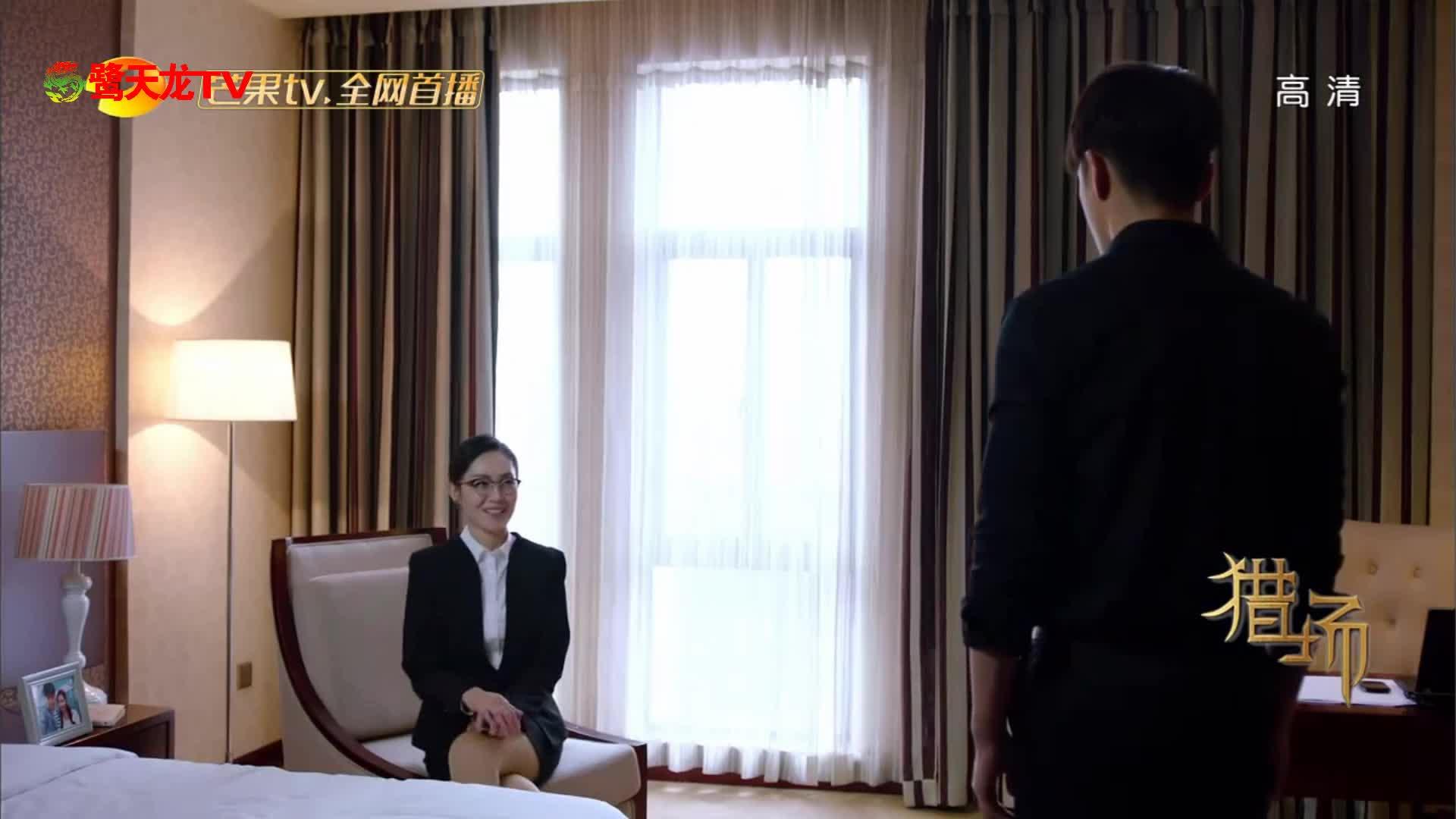 """身价暴涨!郑秋冬创佳绩被""""神化""""坐地起价"""