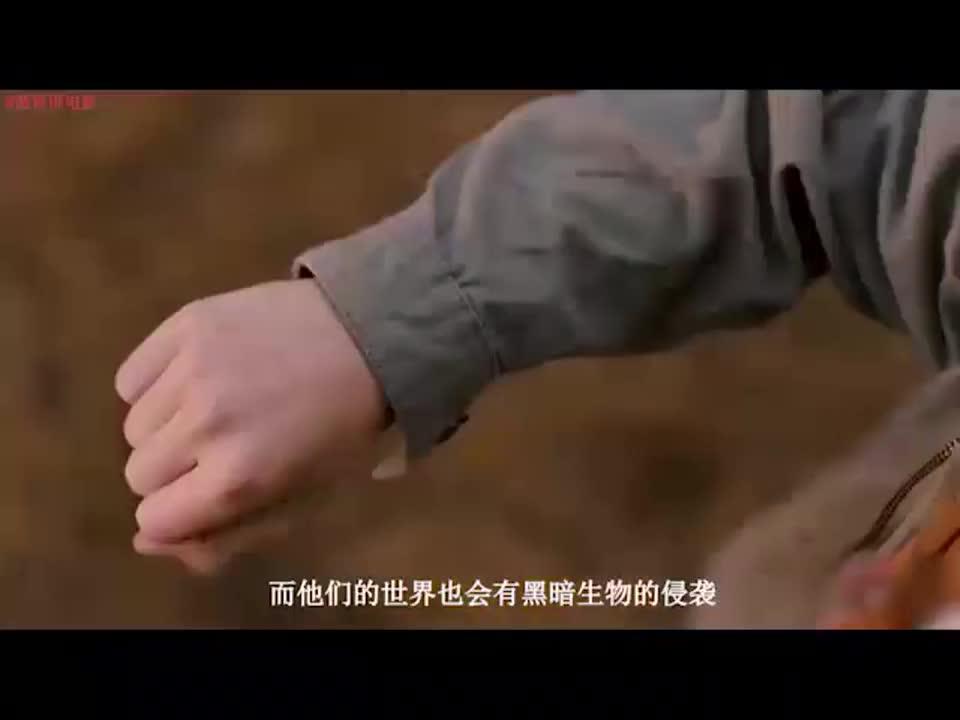 #影视#标题:仙境之桥-3未完关注继续