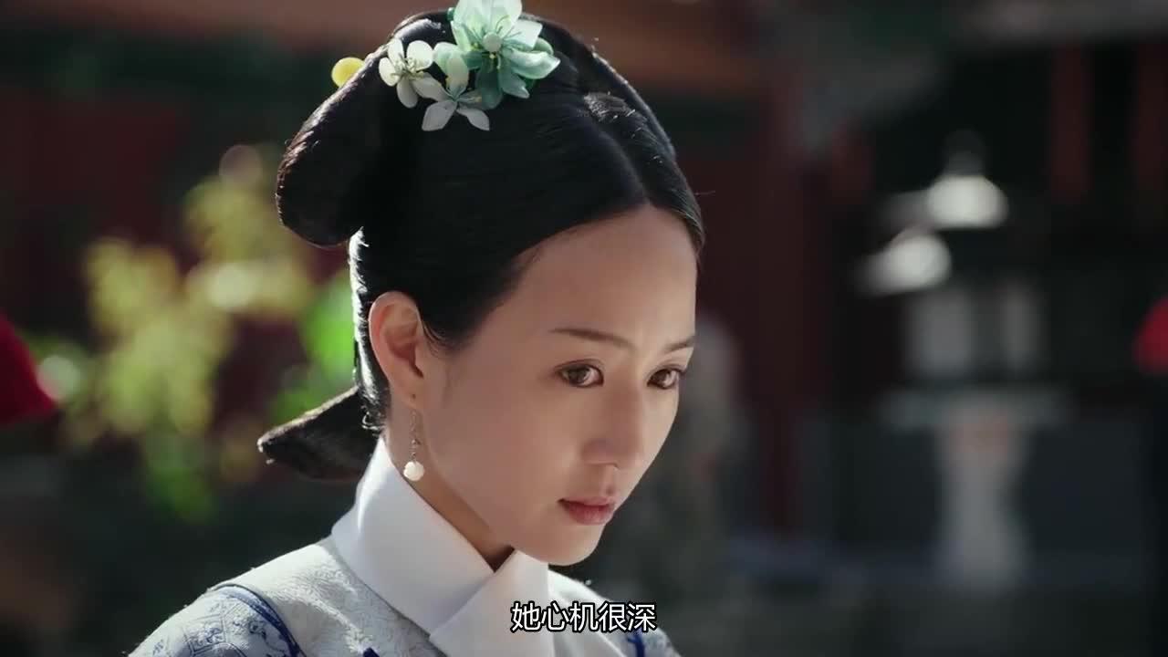 #经典看电影#《如懿传》金玉妍设计陷害皇子,只是为了心中最爱的那人