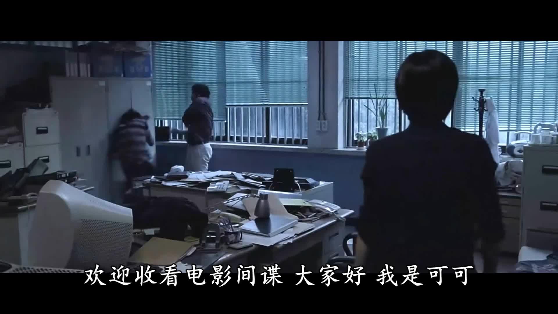 #经典看电影#韩国史上最惨的女主,做应召女却遇变态杀人魔,看得人头皮发麻!