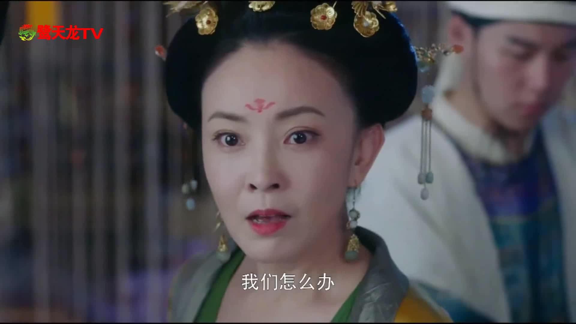 珍珠被张皇后挟持顺势施计