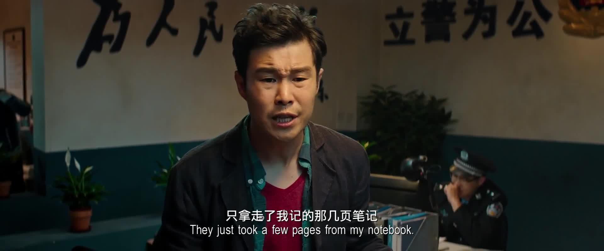 小沈阳报警说绑匪原因,警察爆笑