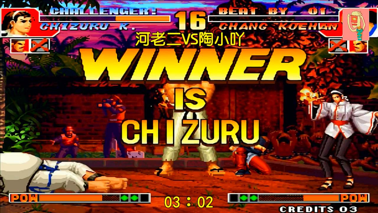 拳皇97:河老二暴力压制流千鹤,站A下A接布阵敲晕再来一套