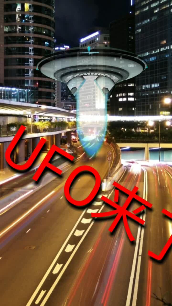 #经典看电影#UFO来了,太牛了