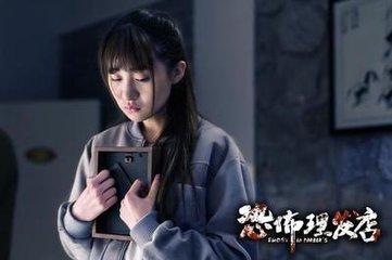 #恐怖电影#小涛讲电影:几分钟看完国产恐怖电影《恐怖理发店》