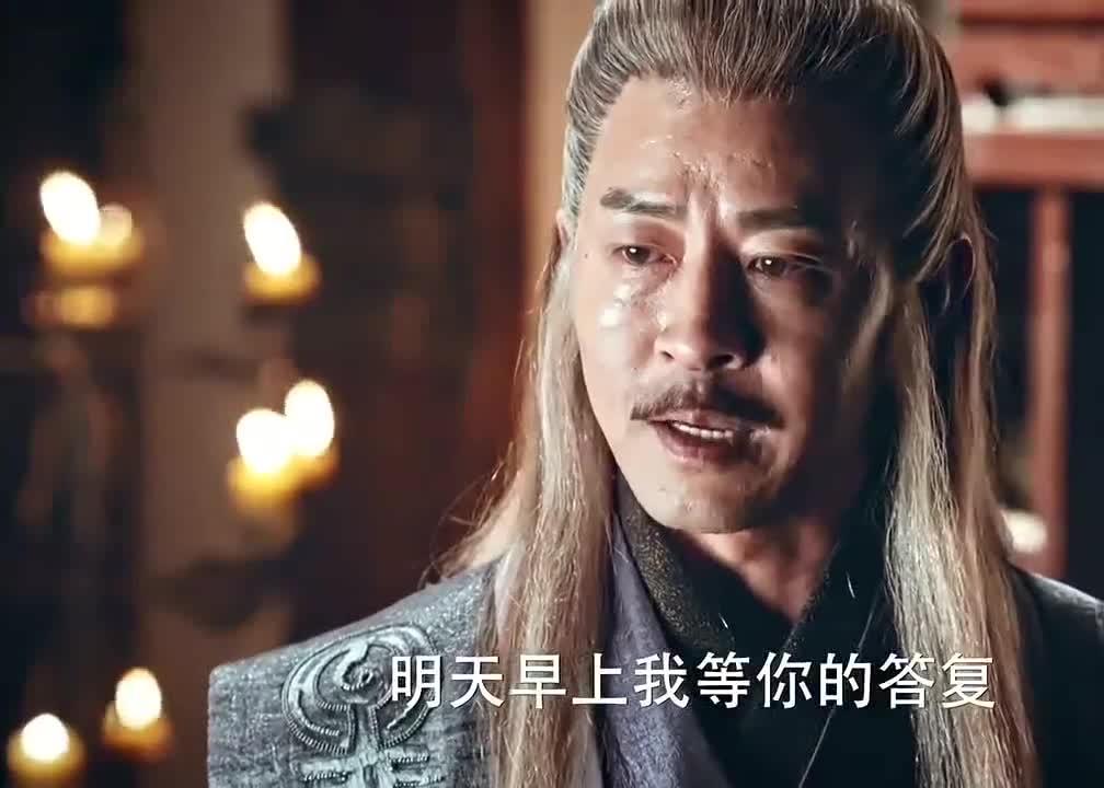 #这个视频666#郭晓峰《斗破苍穹》:法犸国师抓住了米腾山,而米腾山却想去魂殿