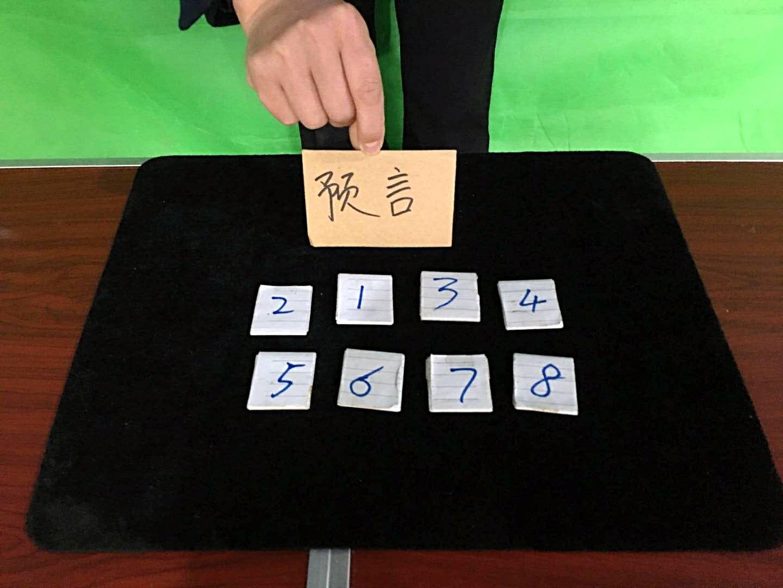 #魔术教学#魔术揭秘:无论你选到哪个数字,我都能事先预测出来!