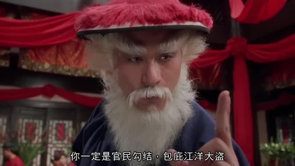 """#电影迷的修养#""""圣诞老人""""大闹婚礼现场,还诬蔑新郎一家有罪,不料却遇到同行"""