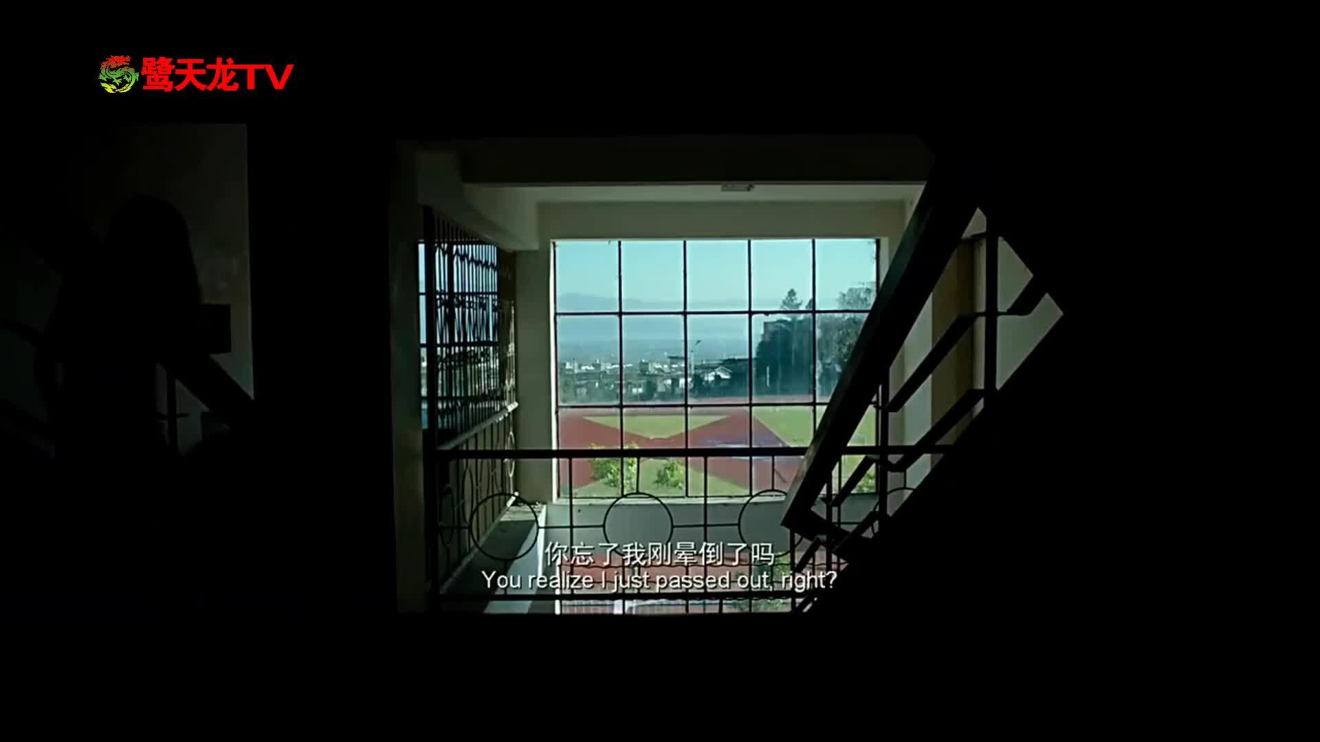 《秘果》片段:花蕾剧场的传说吓坏欧阳娜娜