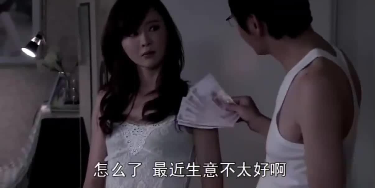 #经典看电影#娇妻最近生意不太好,丈夫再少穿点