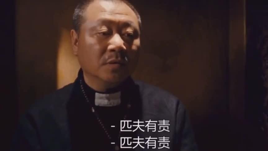 #经典看电影#范伟客串这一段太逗了