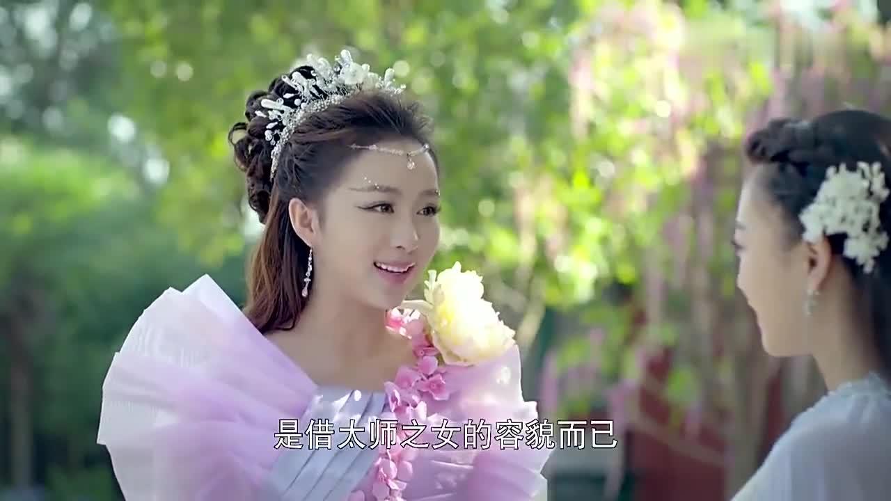 #经典看电影#花仙子自封第一美女,没想到却被癞蛤蟆嘲讽,瞬间被气坏了!