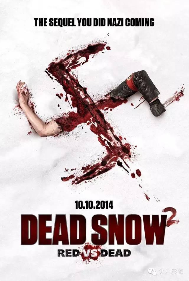 #惊悚看电影#2014年恐怖电影盘点:续集佳作 死亡之雪2