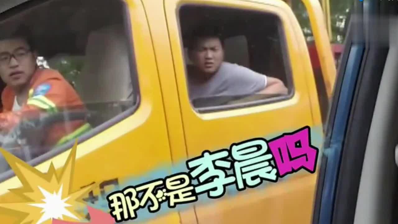 美女上车发现司机是李晨居然毫无反应?李晨搭讪却遭冷眼