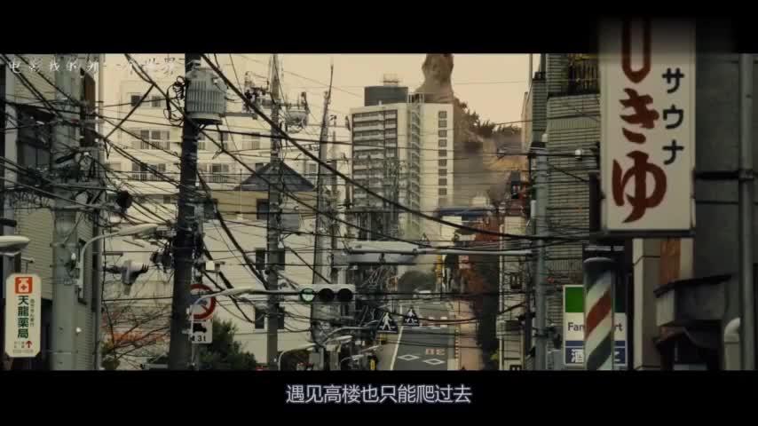 #电影迷的修养#《新哥斯拉》,怪兽哥斯拉登陆日本,开始大肆破坏