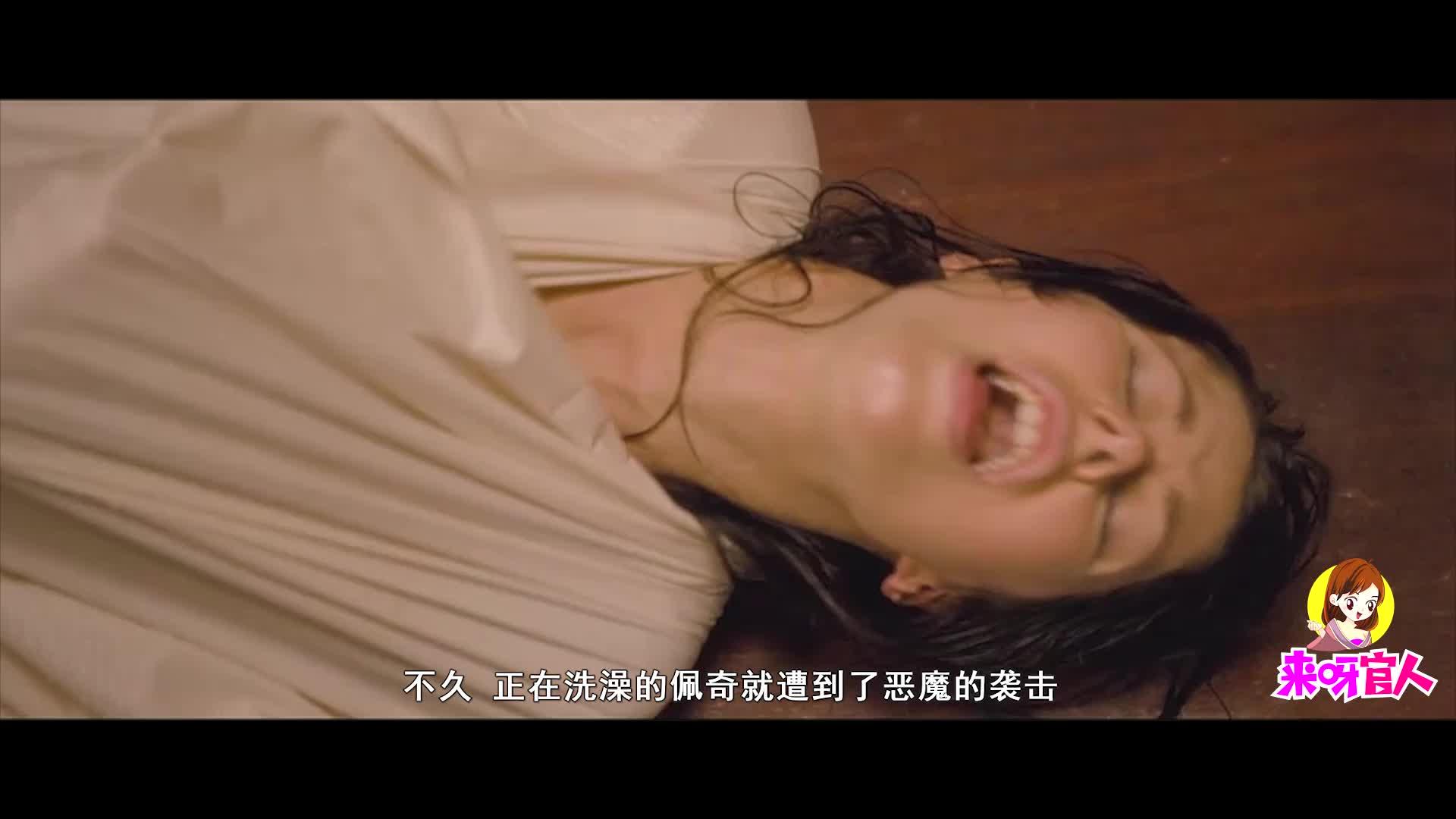 #追剧不能停#《太平间闹鬼事件》:根据真实事件改编的恐怖电影!__14