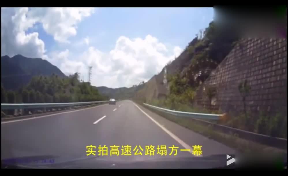 #车祸#高速上时速135,前车奥迪消失,丰田停3秒无意间救自己一命