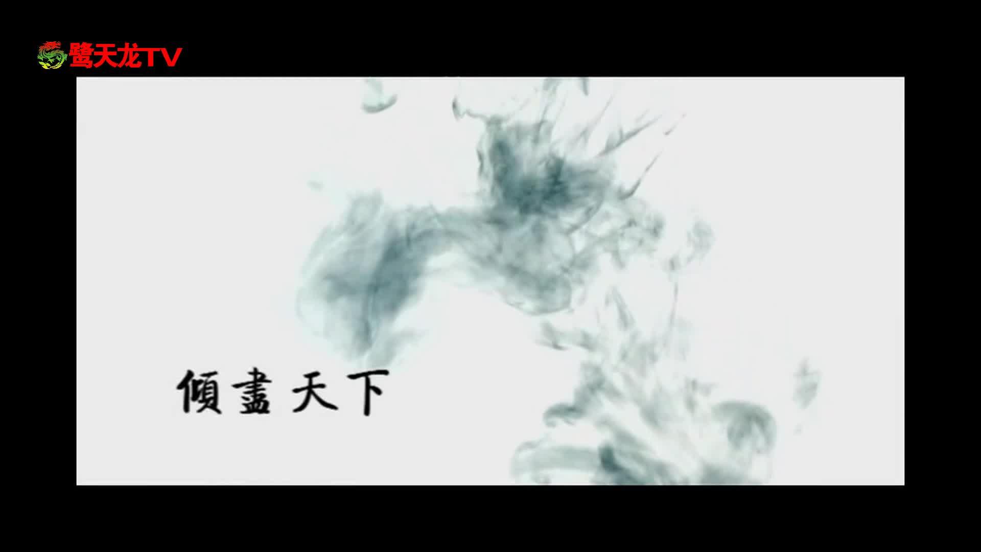 《猎场》直男女神贾静雯高圆圆古装同框