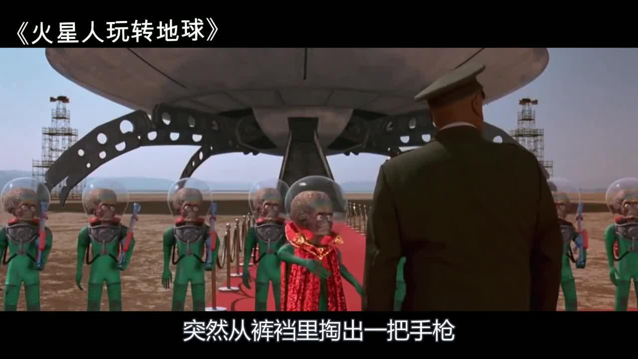 #电影#电影解说火星人玩转地球