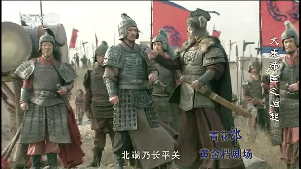 说要让秦国军队不战而退