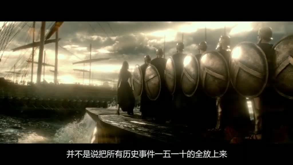 #电影#《300勇士:帝国崛起》完结部分