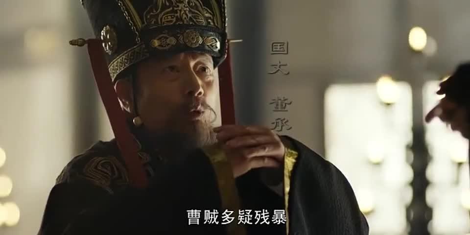 汉献帝夺权 害怕衣带诏被发现