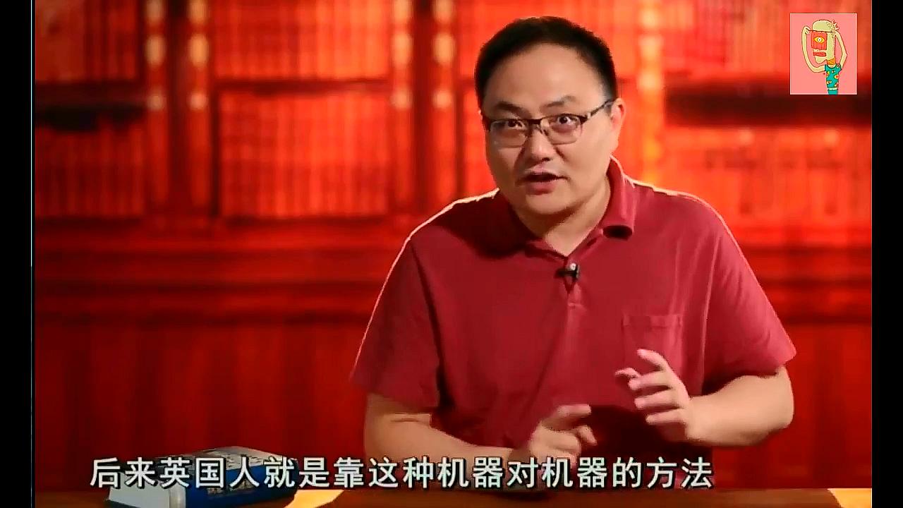 """罗振宇:聊聊大神级的人物,图灵,他发明的""""图灵机""""令人膜拜"""