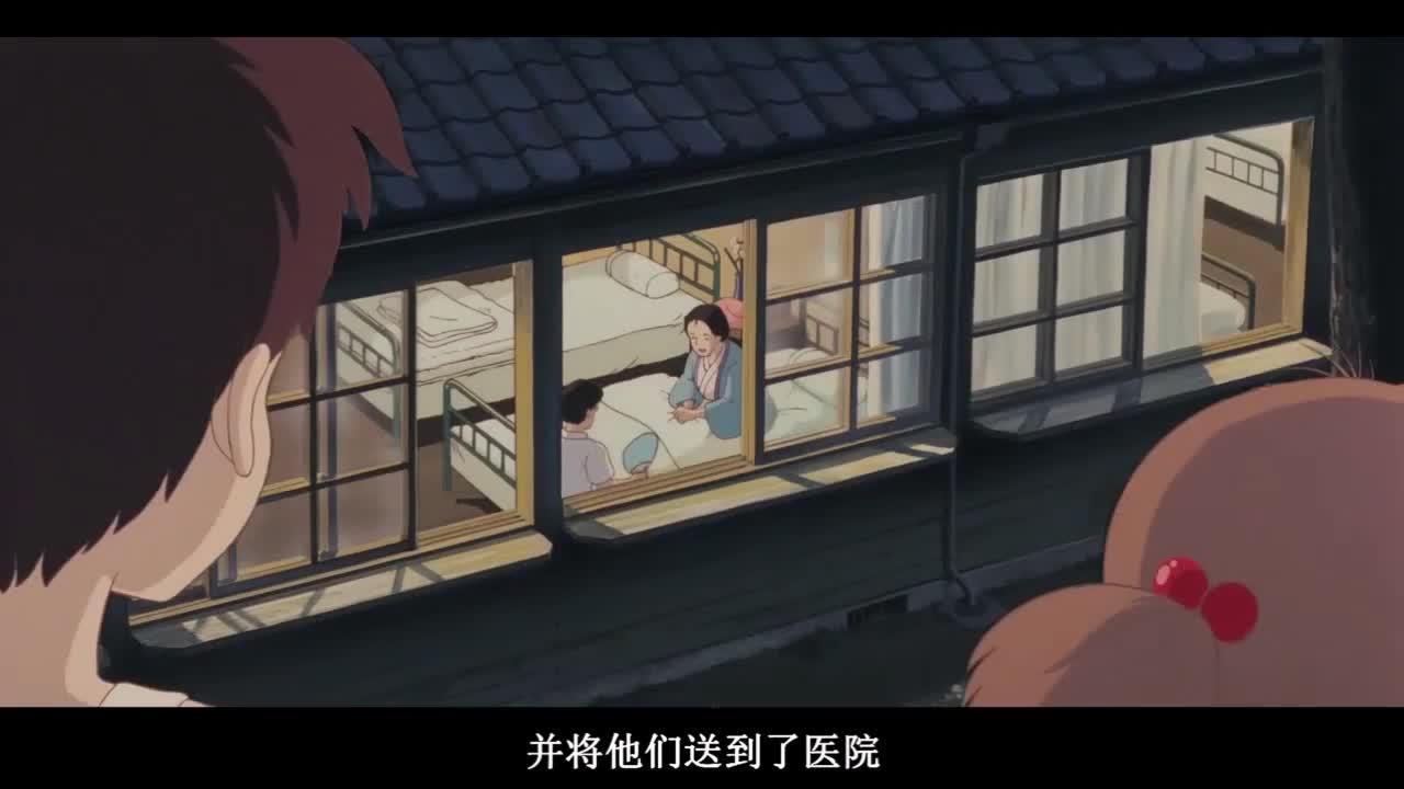 #电影#《龙猫》电影解说0617