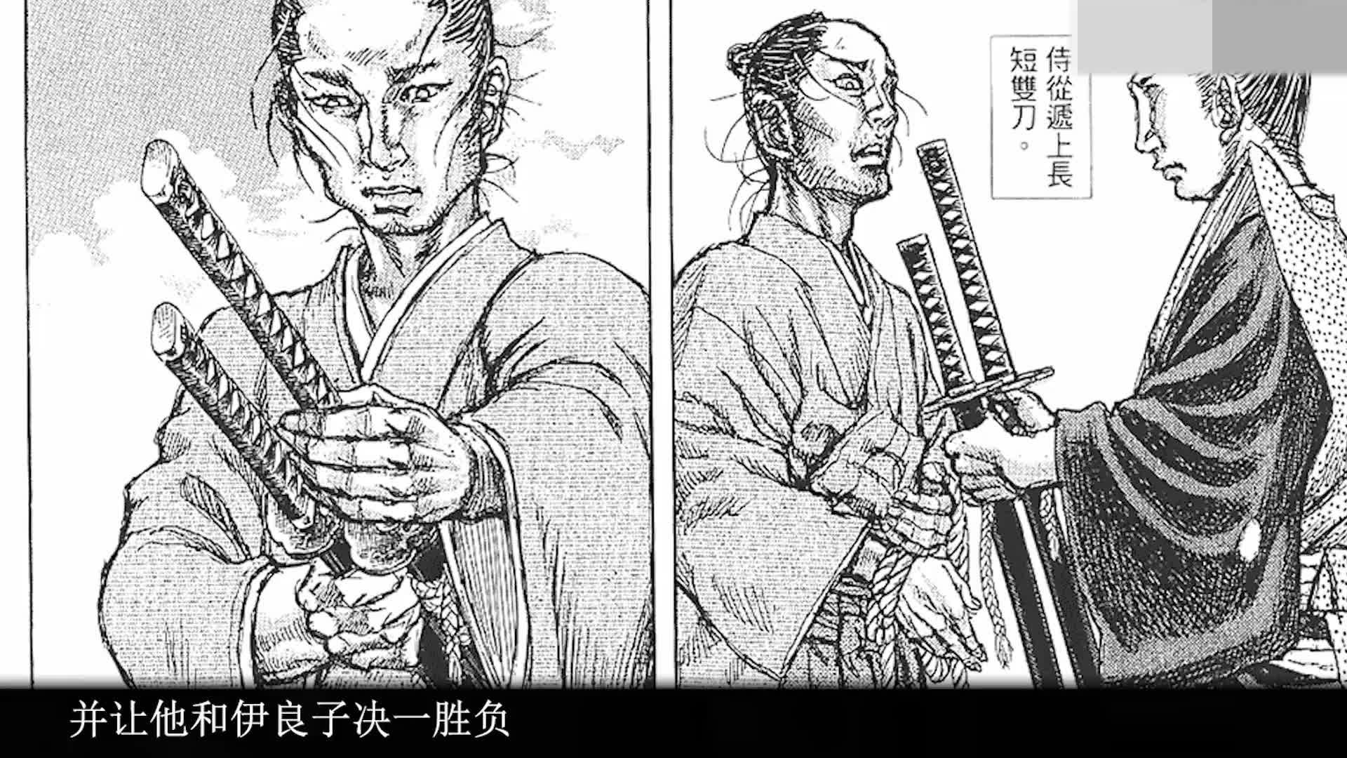 江户时代真刀御前比武《剑豪生死斗:无明逆流》