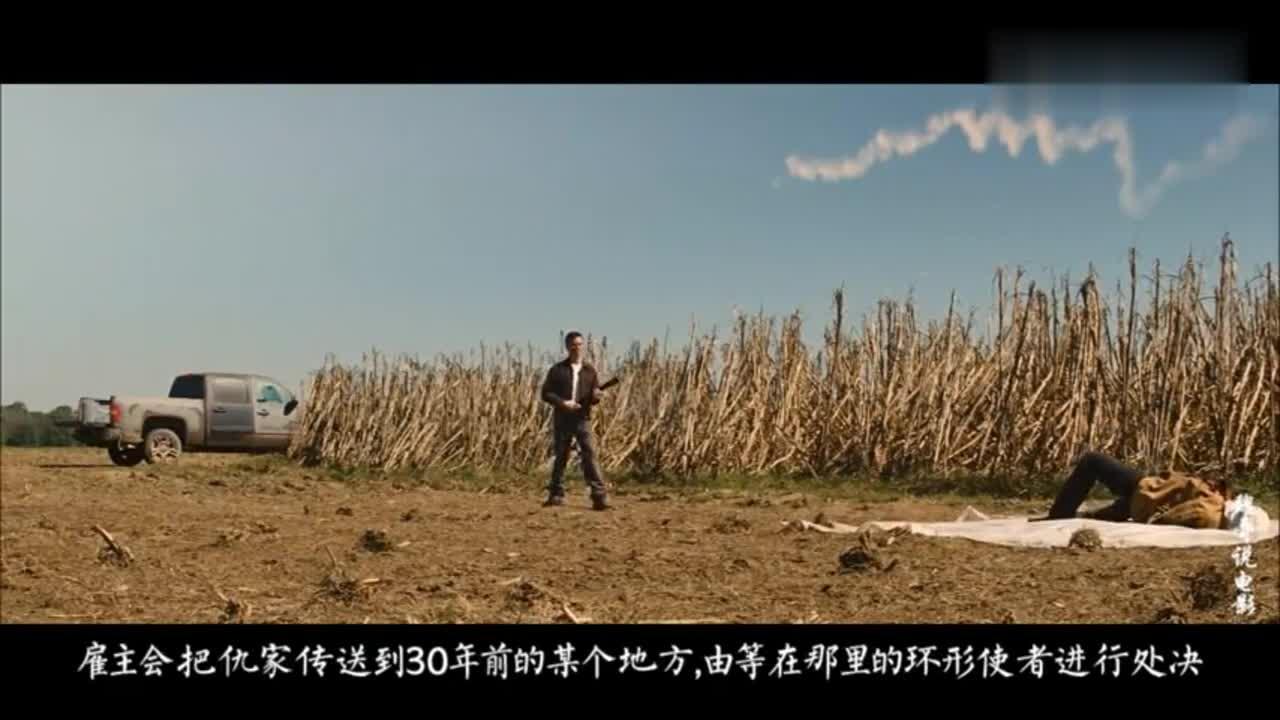 #影视#魏哥说电影,3分钟看完科幻动作片《环形使者》