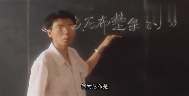 #经典看电影#阳光灿烂的日子:冯小刚第一次当老师遇到这群熊孩子,要气死了