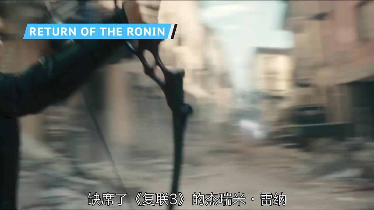 《复仇者联盟4》首款预告片细节大解析