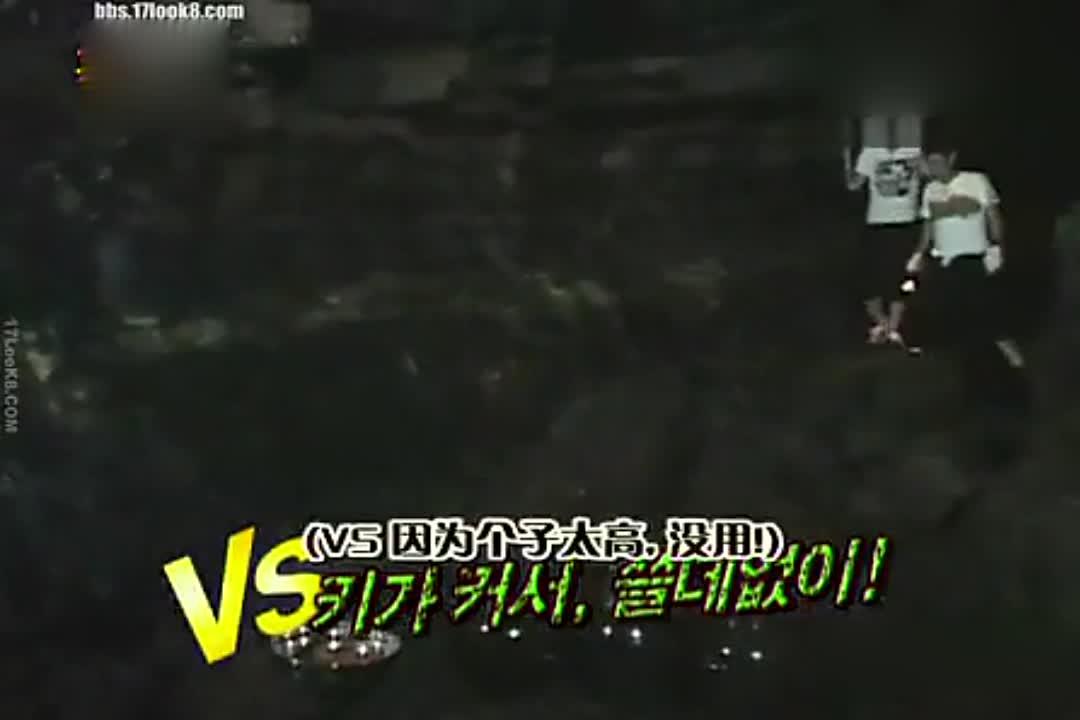 刘在石嫌弃金钟国个子太高,没什么用了?