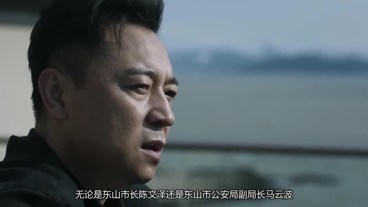 #经典看电影#《破冰行动》林耀东将禁毒大队监视起来,主要是害怕蔡永强的能力