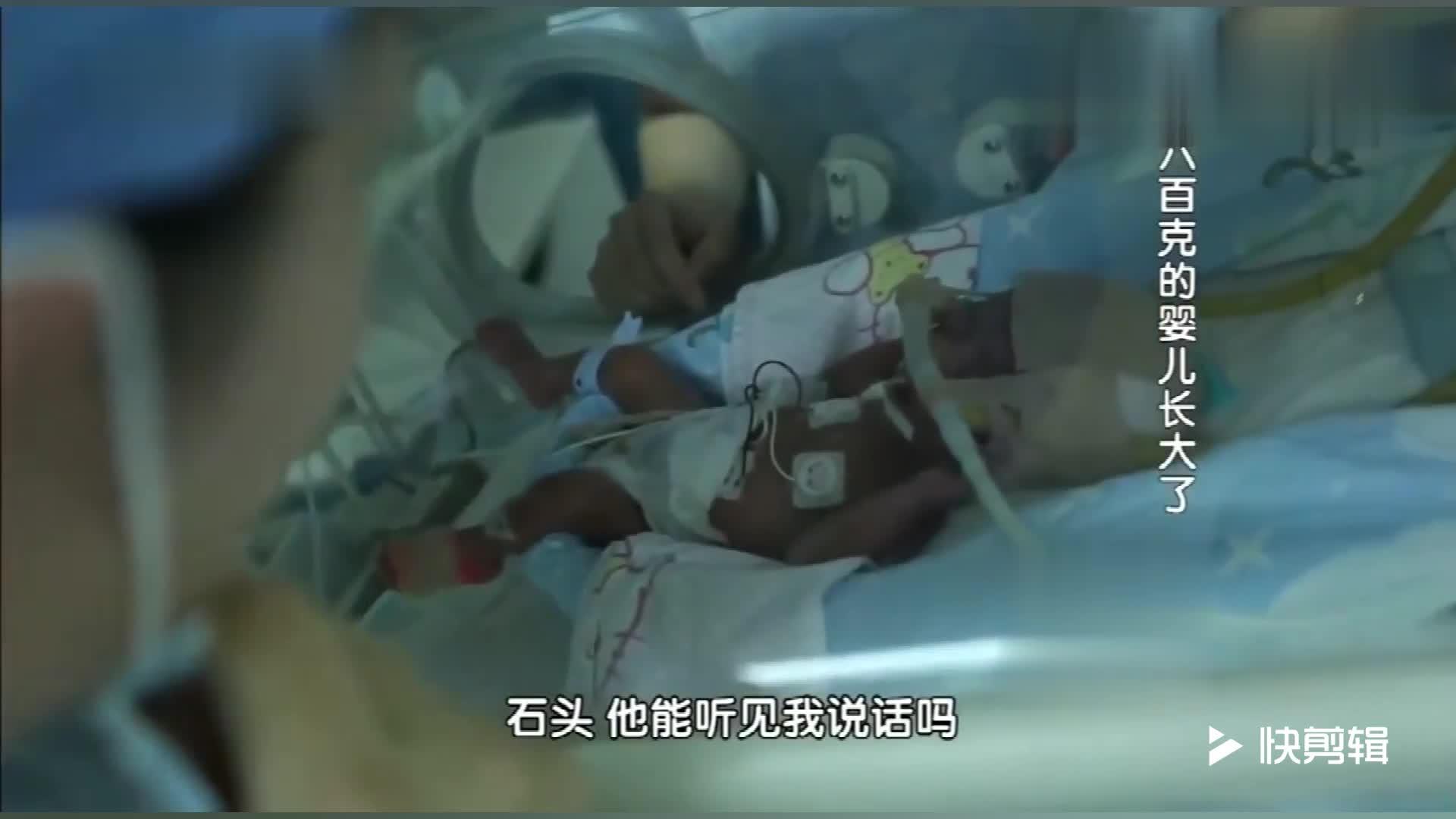 妈妈去监护室见宝宝,就在妈妈沉寂在甜蜜中时,宝宝突然情况不好