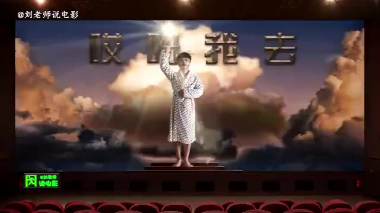#电影最前线#刘老师5分钟带你《穿越美国》,接受三观洗礼吧