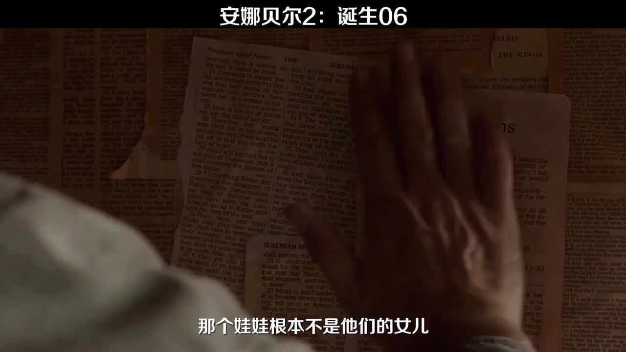 #影视#恐怖电影《安娜贝尔2:诞生》电影解说65