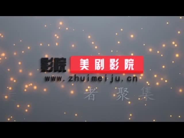 年终盘点!2016国产电影十大佳片第一波