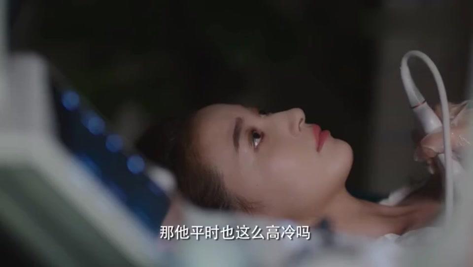 #一起看电影#姑娘检查身体,听到小护士聊八卦,怎料高冷大夫的身份不简单!
