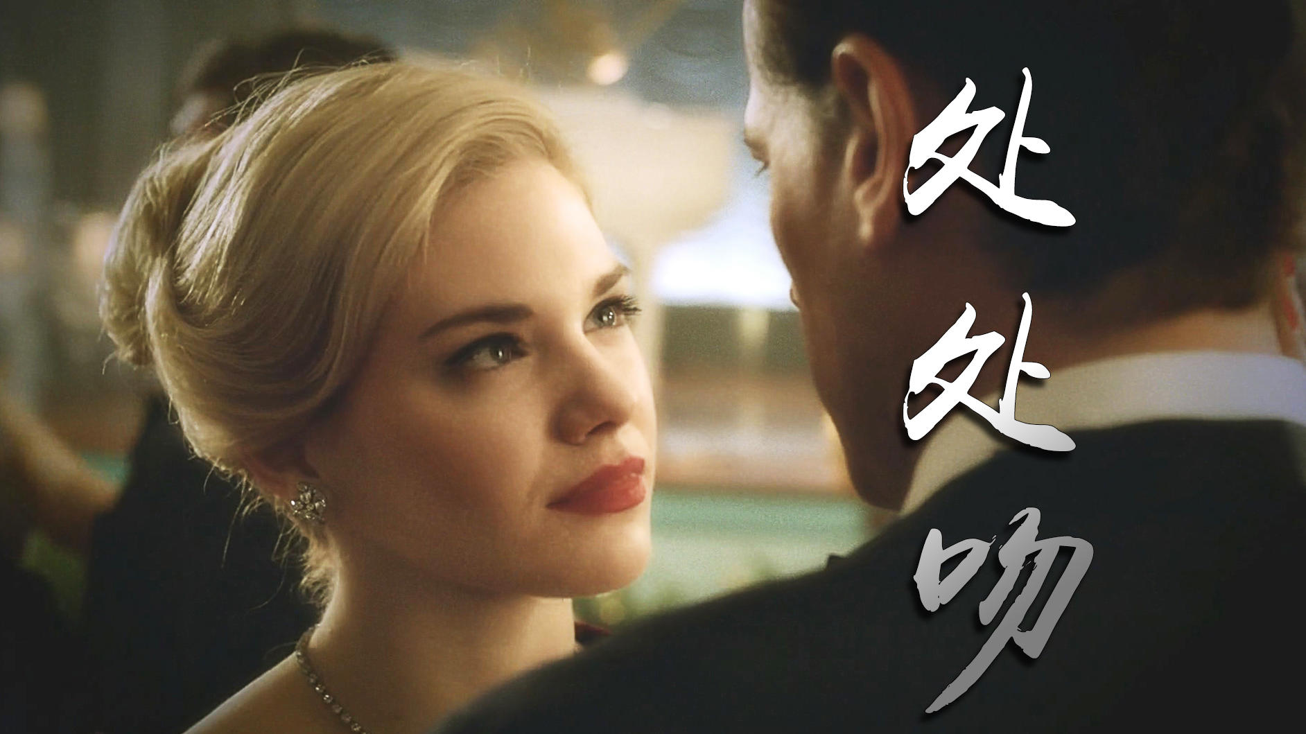 #追剧不能停#混剪:《不死法医》处处吻愣着干嘛!阿比盖尔大宝贝不香吗!