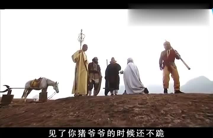 #电影最前线#妖怪假仁假义的要送唐僧取经,没想到暗地里给猴子布下天罗地网