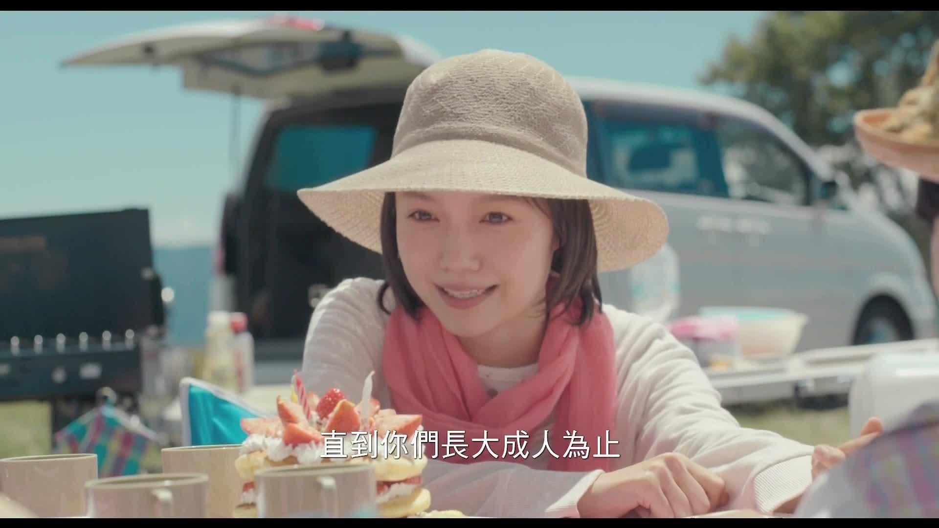 纪子生日母亲送卡片,她想要11岁也收到,能如愿吗