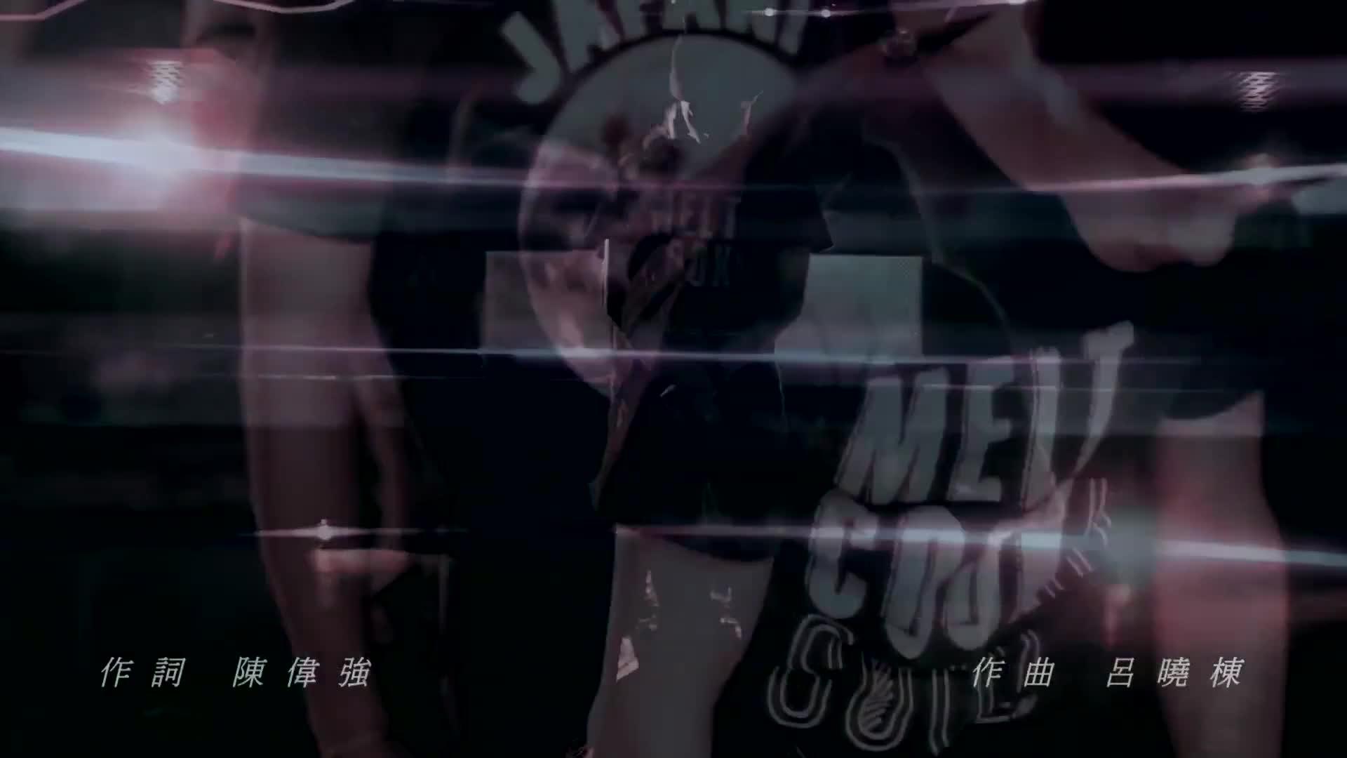 王思佳 - 女王 - MV版
