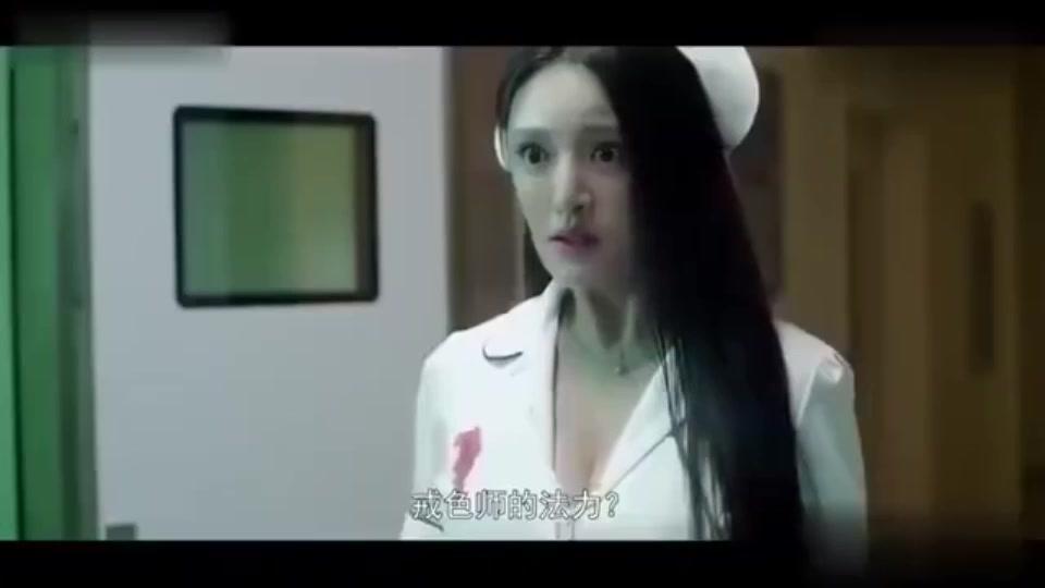 这样的护士姐姐谁不喜欢