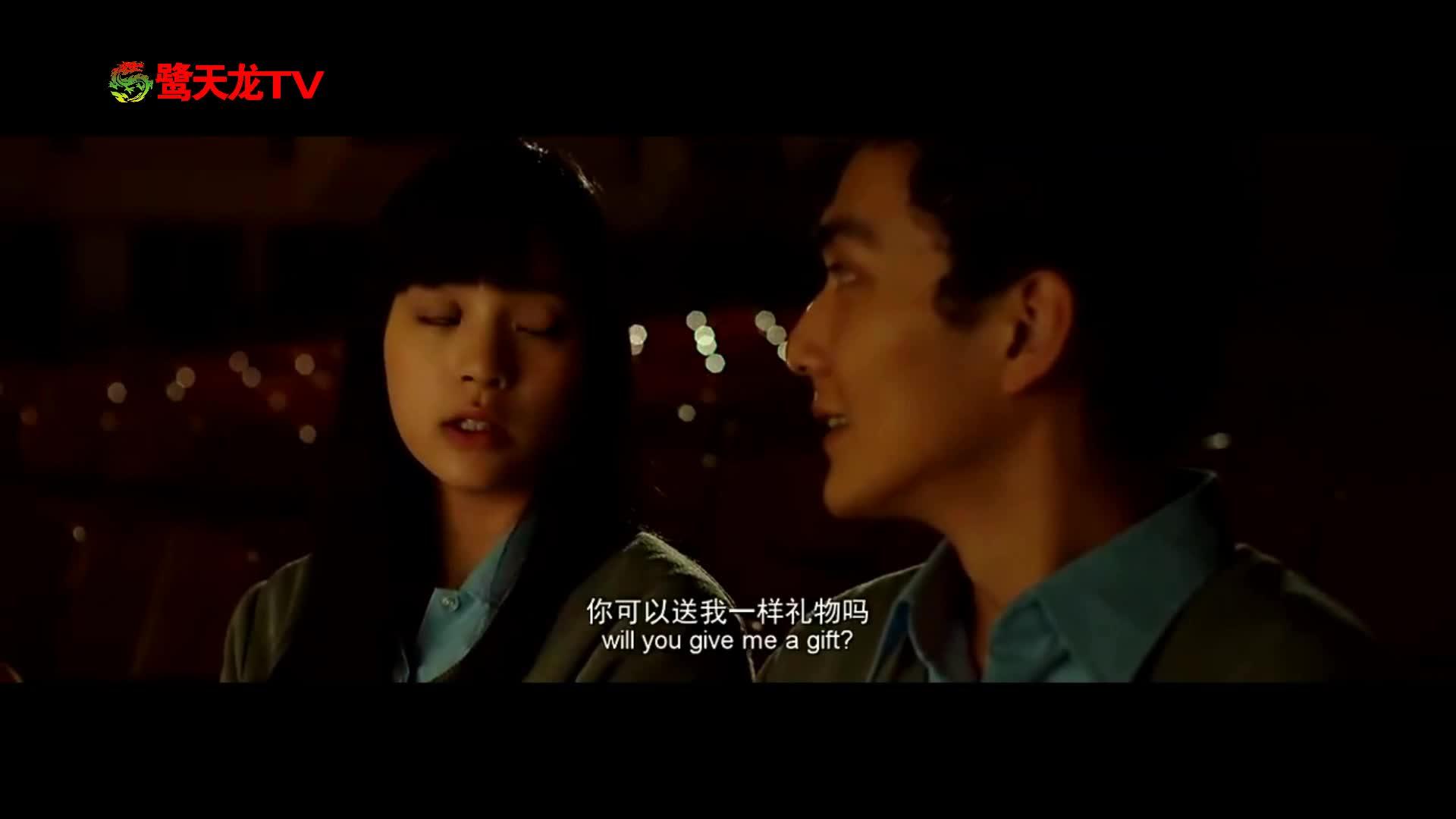 《秘果》片段:欧阳娜娜向张诚航大胆索吻?