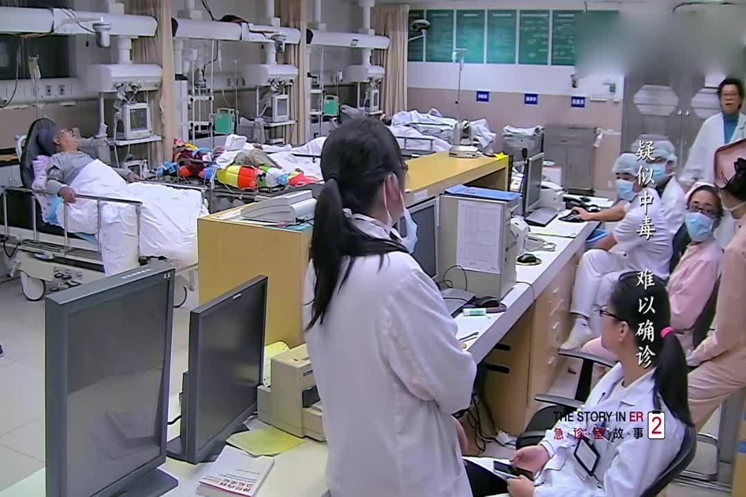 医生们一起分析到底怎么了,也可能是煤气中毒
