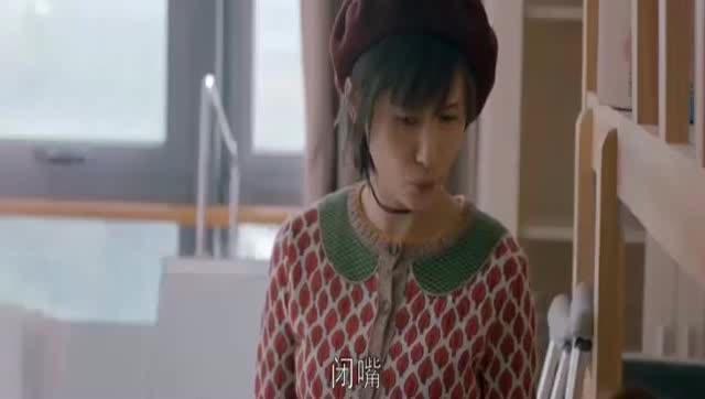 《欢乐颂2》第42集——曲筱绡怒骂应勤妈!