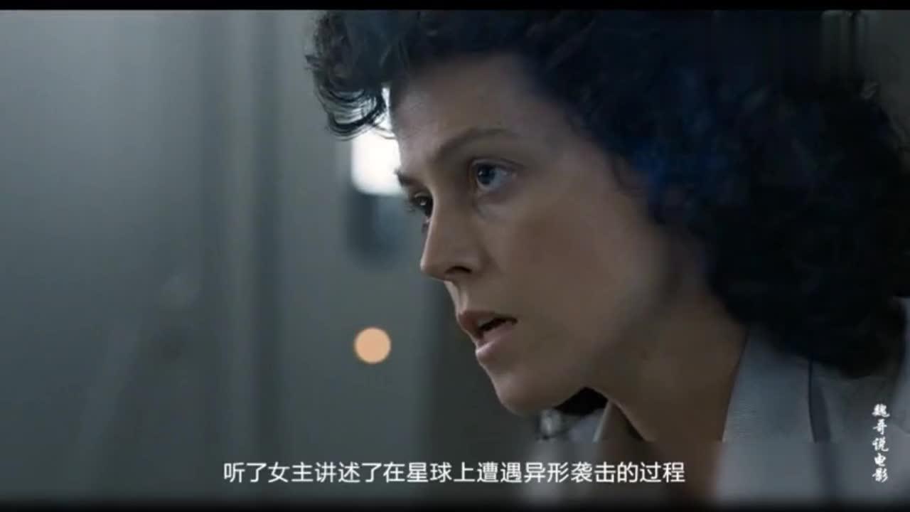 #影视#魏哥说电影,5分钟看完《异形2》终极怪物异形皇后涅槃登场!